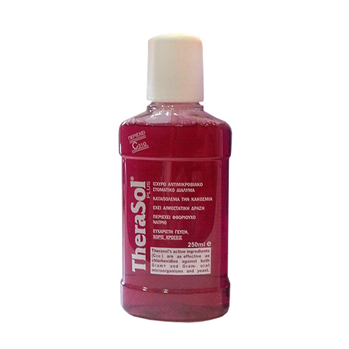 THERASOL SOLUTION PLUS 250ML